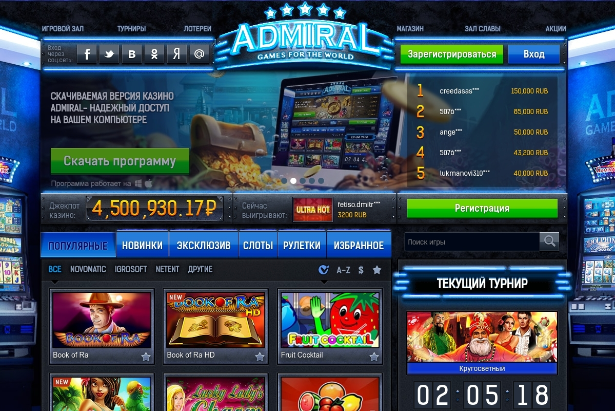 admiral казино 777